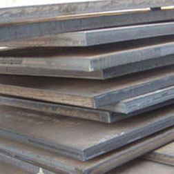 C45 Carbon Steel Plate