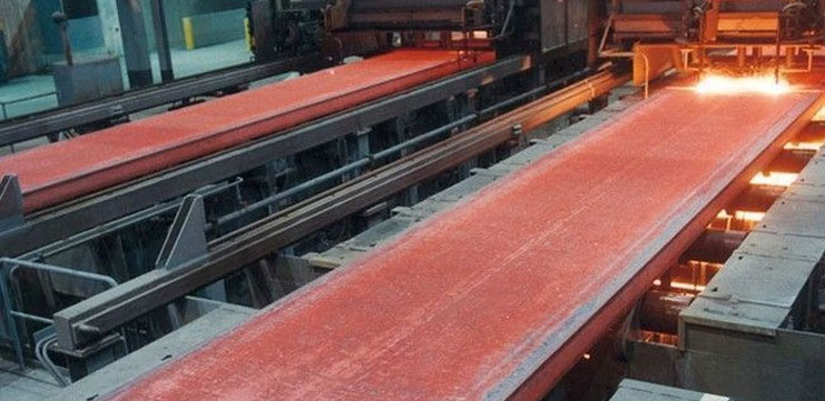 Hardened Plate Suppliers